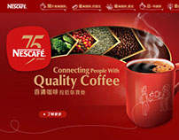 Nescafé Website 2013
