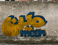 Meen lebanese rock band rebranding