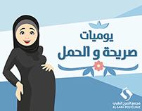 Saudi Characters and Illustration