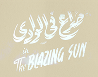 The Blazing Sun Cartoon