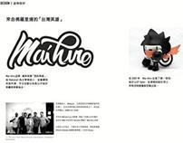 F L i P E R 潮流藝文誌 試刊號 02 (fliper magzines issue 2 )
