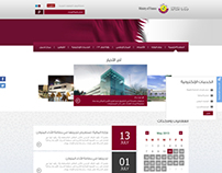 MOF Qatar