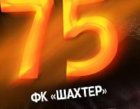 Промо-сайт к 75-летию ФК «Шахтер»