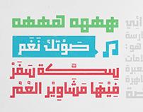 Kan Yama Kan Typeface