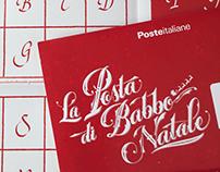 Poste Italiane - La Posta di Babbo Natale