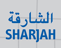 Map of Sharjah