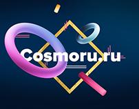 Магазин косметики / 2014