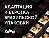 Адаптация дизайна и верстка упаковки компании ZOMO