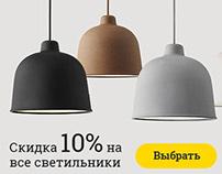 ui/ux design for LightShop