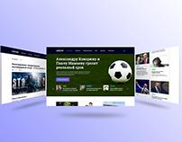 Новостной сайт Lenta.ru