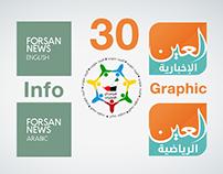 30 #Infographic