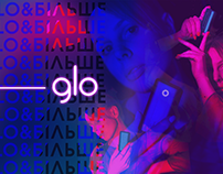 GLO Project. Powered by NGN.agency