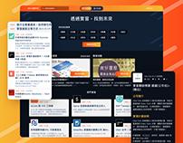 Blink Internship Platform|UI/UX