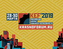 KEF 2019 DIGILEONE