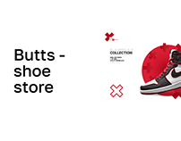Butts - shoe store