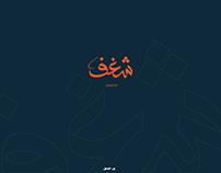 ArabicTypography