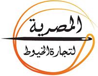 المصرية لتجارة الخيوط