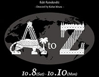 """Typography Exhibition """"AtoZ"""" 2016 Oct"""