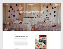 Catering Main Page