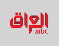 MBC Iraq 2019 TV spots