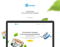 Discovery Emotions Landing Page