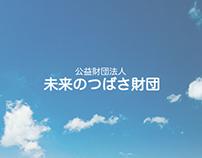 Mirai No Tsubasa / website renewal