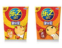 Ritz Potato Biscuits