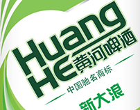 Huang He beer