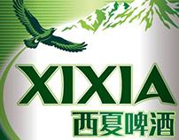 Xixia Beer