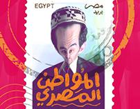 El Mwaten El Masry (Online Show ID)