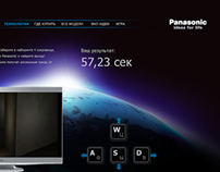 Promo-site for Panasonic Viera