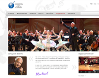 Website design for Maestro  Spivakov's Charity Fund