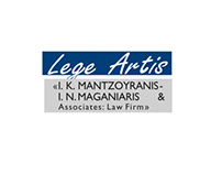 Mantzouranis Law Firm | Website production