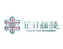Flower Vine Restaurant VI Design