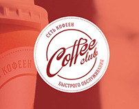 landing page Coffee Club, coffee franchise
