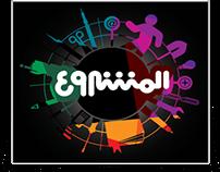 Elmashrou3 - Reality Show