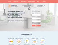 Landing page for Runa Digital