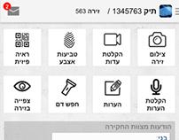 Mobile App Concept - CSI