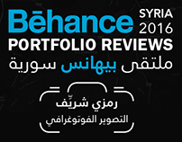 Behance Syria - Gaziantep 15 May 2016