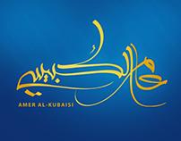 Amer Kubaisy Logo, Comming Soon Page