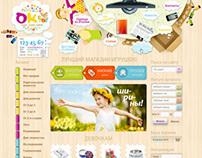 Интернет-магазин игрушек «OKtoy»
