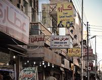 Amman Facades