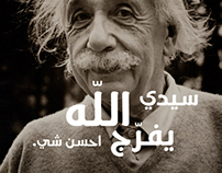 حكي من سوريا