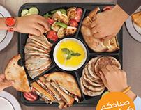 Kababji Breakfast Campaign