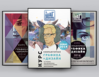 STEP C.A. posters