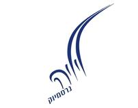 TradeMark / Logo Collection