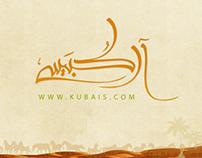 Kubais Family Logo and Theme