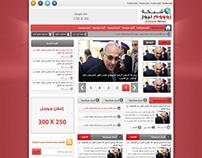 Zooom-News.com V 1.0