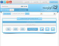 Shabab-Tech.com