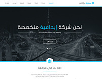 Smart Box - Arabic Web Site - Free PSD